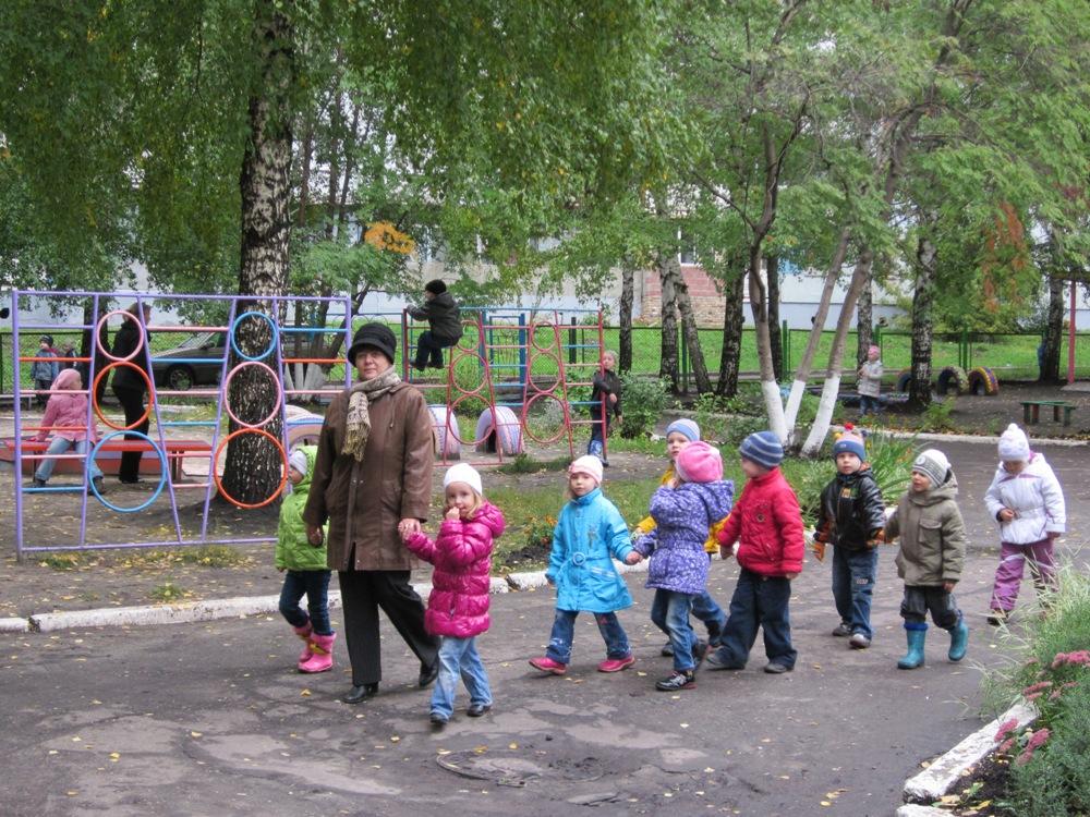 детский сад в парковом фото